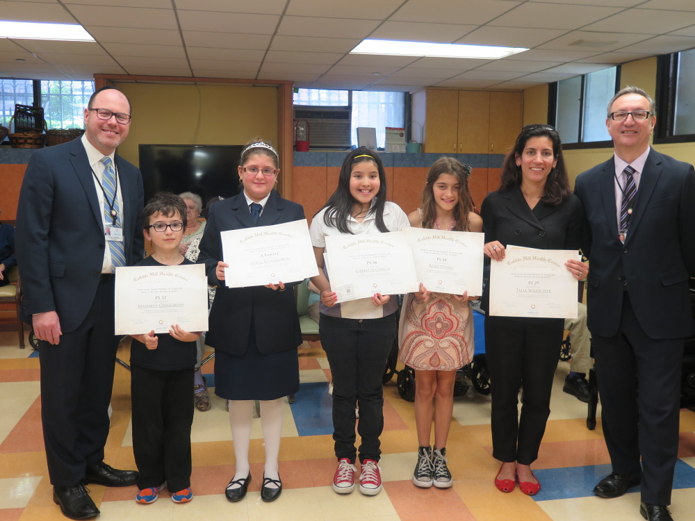 CHHC Essay Awards Contest Picture